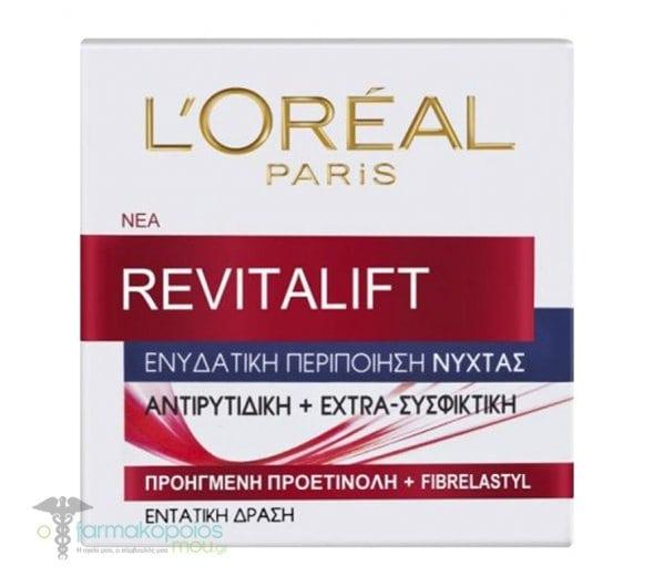 L'oreal Paris Revitalift Αντιρυτιδική Κρέμα Νύχτας, 50ml