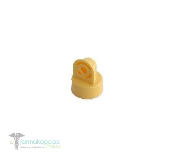 Medela Yellow Valve Head