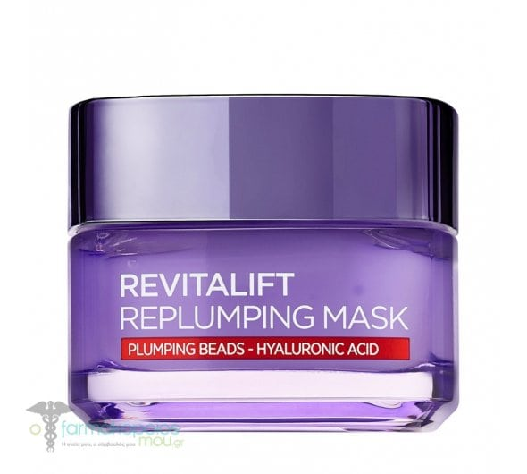 L'oreal Paris Revitalift Filler Hyaluromask Anti-Age Night Mask, 50ml