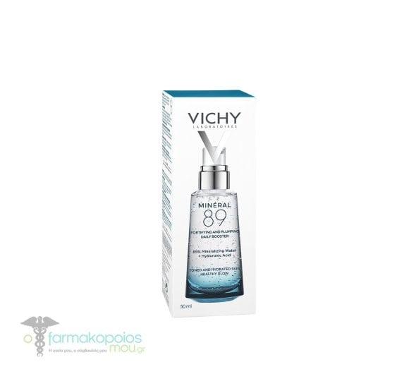 Vichy Mineral 89 Ενυδατική Κρέμα Προσώπου, 50ml