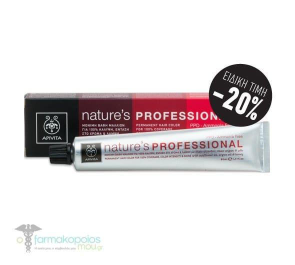 Apivita Nature s Professional PROMO -20% Μόνιμη βαφή μαλλιών για 100%  κάλυψη d52fc8df995