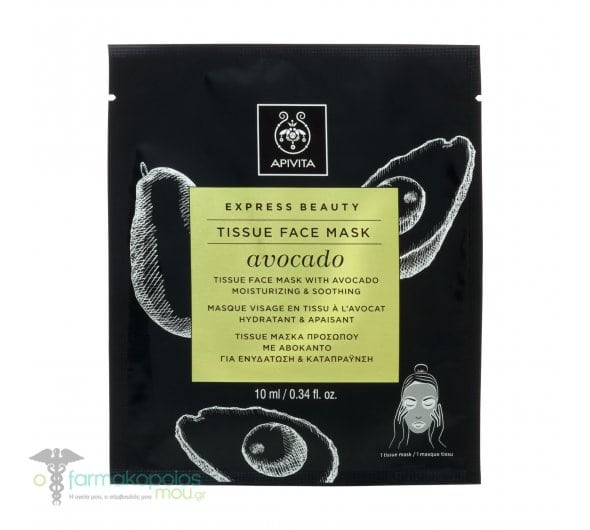 Apivita Express Beauty Tissue Face Mask Avocado Tissue Μάσκα Προσώπου με Αβοκάντο για Ενυδάτωση & Καταπράυνση, 10ml