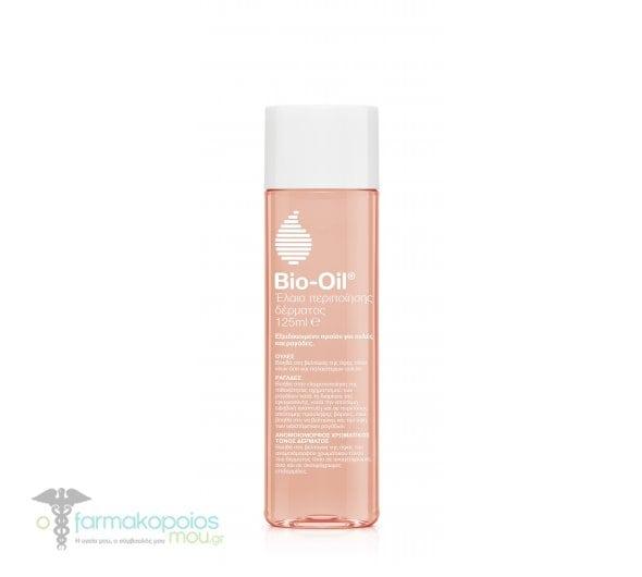 Bio Oil PurCellin Oil Ειδικό Έλαιο Περιποίησης της Επιδερμίδας, 125ml