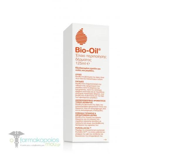 Bio Oil PurCellin Oil Ειδικό Ενυδατικό Έλαιο Περιποίησης της Επιδερμίδας, 125ml