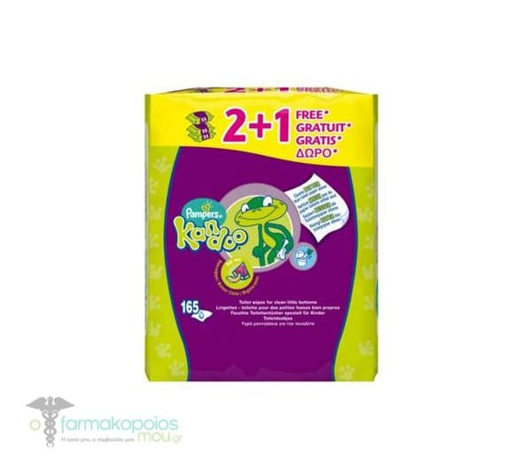 KANDOO Cleansing wipes (2 + 1 GIFT) With melon scent, 165pcs