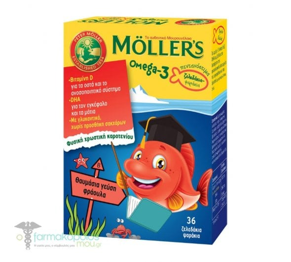 Moller's Gummies with Omega 3 for Kids with Strawberry flavor, 36gummies