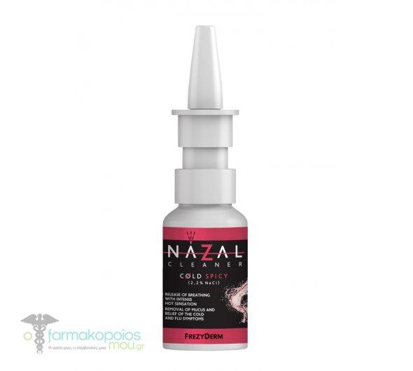 Frezyderm Nazal Cleaner Cold Spicy Yπέρτονο αλατούχο διάλυμα 2,2% NaCl, 30ml