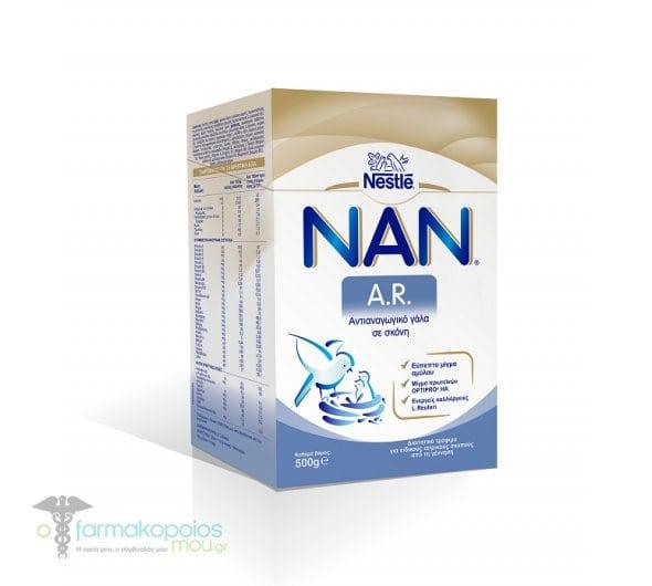 Nestle ΝΑΝ AR Anti-Reducing Milk Powder, 500 gr