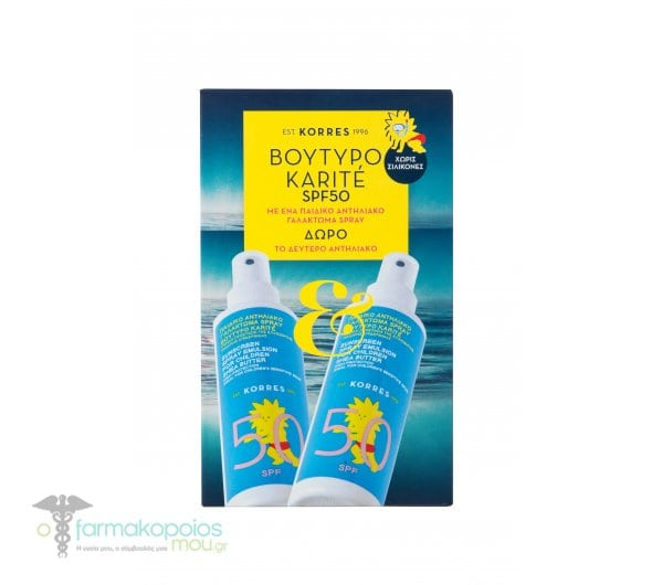 Korres Sunscreen Emulsion For Kids SPF50 with Shea Butter (1+1) FREE, 2 x 150ml