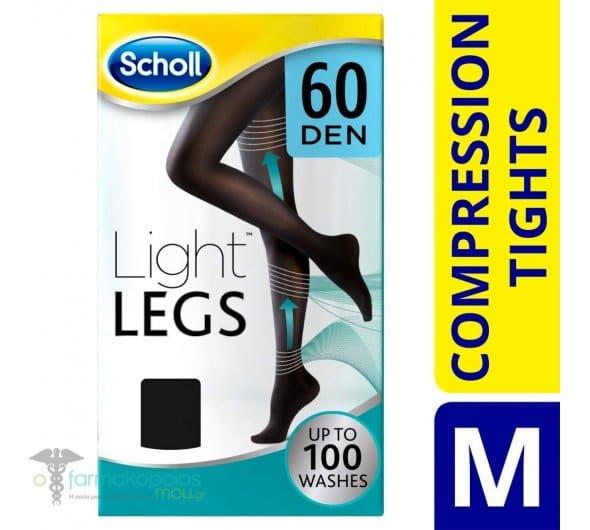 Scholl Light Legs(1+1 ΔΩΡΟ) Καλσόν Διαβαθμισμένης Συμπίεσης 60DEN, Μαύρο Χρώμα, 2 τεμάχια - Medium