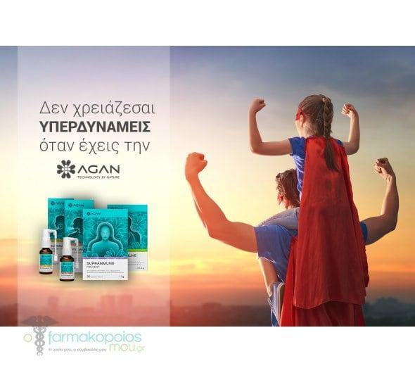 Agan Suprammune Cough Relief Spray for Dry & Irritating Cough, 30ml