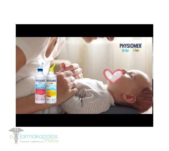 PHYSIOMER Unidoses Baby Sterile Solution For Nose & Eyes (30x5ml)
