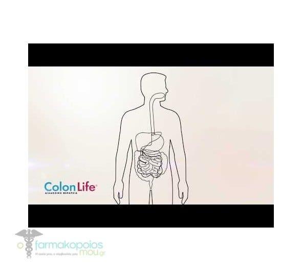 BIONAT Colon Life Φυσικό Συμπλήρωμα για παθήσεις του παχέος εντέρου, 10 tabs & 10 caps