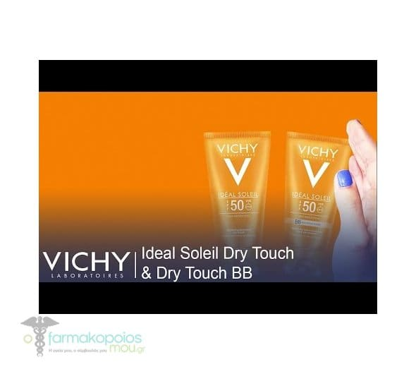 Vichy Ideal Soleil BB Tinted Dry Touch Face Fluid Matte SPF50 for a Naturally Tanned Shade, 50ml