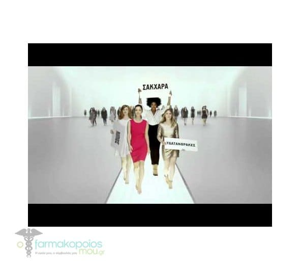"""Εικόνα του """"XLS Medical Max Strength Φόρμουλα για τον Έλεγχο Σωματικού Βάρους, την πρόληψη & αγωγή κατά της Παχυσαρκίας, 120 caps & ΔΩΡΟ 2 x Elancyl Slim Design Κρέμα Σώματος για την Αντιμετώπιση της Κυτταρίτιδας & του Τοπικού Πάχους, 2 x 200ml"""""""