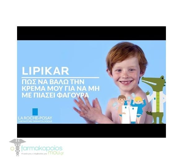 La Roche Posay LIPIKAR BAUME AP+ Μαλακτικό Βάλσαμο σώματος αναπλήρωσης λιπιδίων, κατά των ερεθισμών & του κνησμού, 200ml