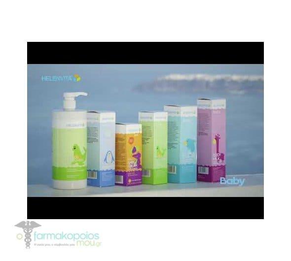 Helenvita Baby All Over Cleanser PROMO -40% Βρεφικό Καθαριστικό Υγρό για Σώμα & Μαλλιά, 1Lt