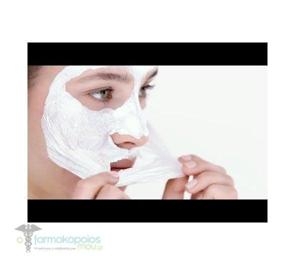 Glamglow Mask Gravitymud Firming Treatment Mask Μάσκα Προσώπου για Τόνωση της Επιδερμίδας, 15gr