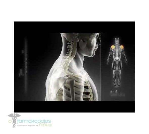 Kinisis Progen Συμπλήρωμα Διατροφής για το μυοσκελετικό σύστημα, 20 φακελλίσκοι