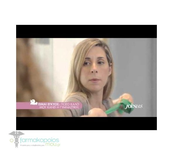 Frezyderm Promo Prevenstria Cream Προληπτική Κρέμα για Ραγάδες, 150ml & ΔΩΡΟ 100ml