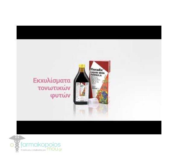 2 x Power Health Floradix Γυναικείο Τονωτικό με ειδικά εκχυλίσματα φρούτων, σίδηρο & βιταμίνες, 2 x (10x20ml)
