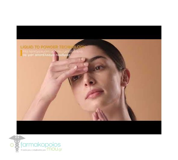 Bioderma Photoderm Nude Touch SPF 50+ Natural Tint Face Sunscreen, 40ml