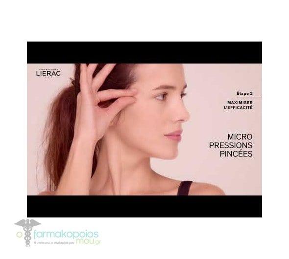 Lierac Dioptiride Wrinkle Correction Filling Cream, Κρέμα Ματιών Για Την Διόρθωση Των Ρυτίδων, 15ml
