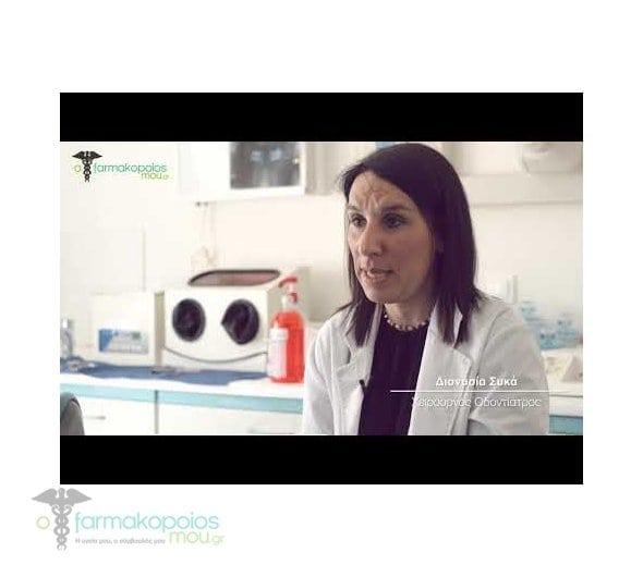 ΝΕΑ Elgydium Clinic Hybrid Υβριδική Οδοντόβουρτσα για άτομα με ευαίσθητα ούλα, 1τμχ - Πράσινο