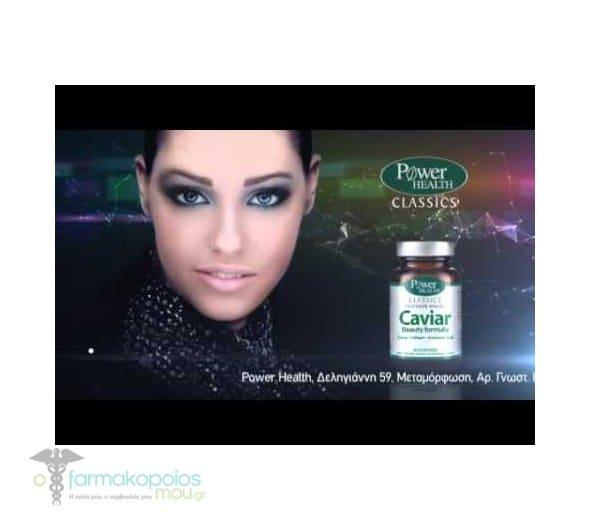Power Health Platinum Classics Caviar Beauty Formula, 30 tabs
