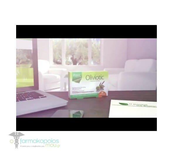 Power Health Oliviotic Συμπλήρωμα Διατροφής από Εκχύλισμα Φύλλων Ελιάς για την Ενίσχυση του Ανοσοποιητικού Συστήματος, 20 caps