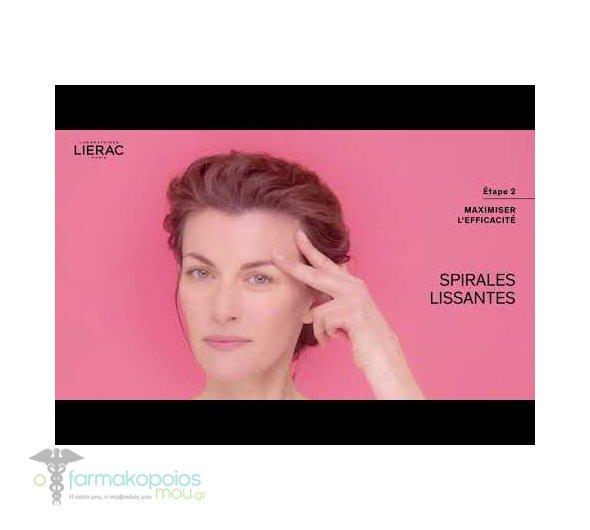 Lierac Supra Radiance Anti-ox Renewing Cream, 50ml