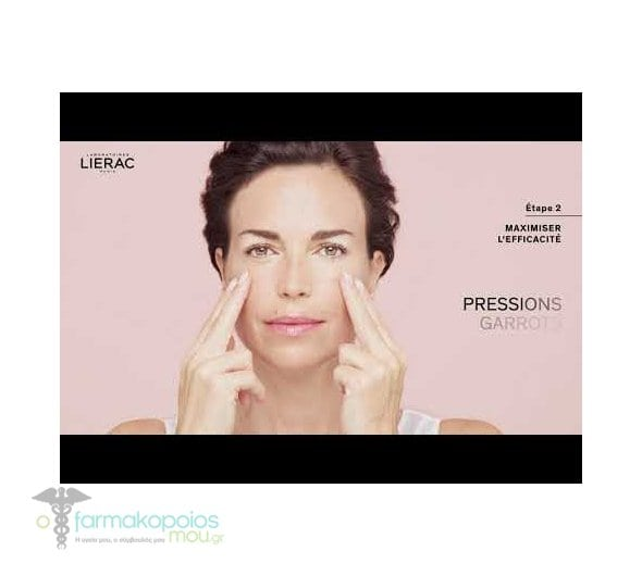 Lierac Arkeskin+ Hormonal Skin Aging Correction Cream, Κρέμα Διόρθωσης Κατά Της Ορμονικής Γήρανσης, 50ml
