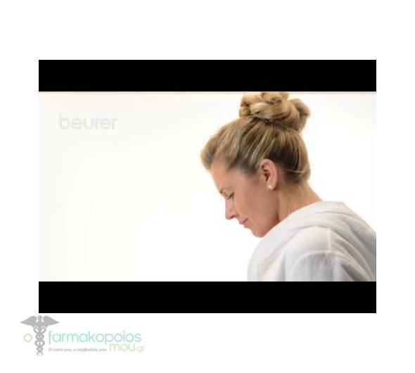 Beurer EM 49 Μηχάνημα Παθητικής Γυμναστικής, 1 τεμάχιο