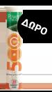 Power Health Oliviotic - δώρο vitamin c
