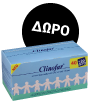 Pampers Monthly Packs - ΔΩΡΟ 5391520946608, 1 τεμάχιο | 140219