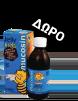Weleda - με 2 προιοντα- δώρο σιρόπι 8420101215769 - 020419