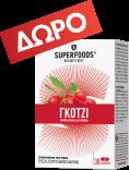 Superfoods Αδυνάτισμα με δώρο Goji Berry