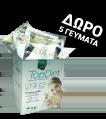 Power health Αδυνάτισμα - ΔΩΡΟ  185300251 - 220519