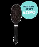 Solgar Skin Nails & Hair με Κάθε Αγορά ΔΩΡΟ Βούρτσα Iso-Plus brush-isoplus - 280920 / marina