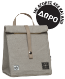 Apivita Με αγορές άνω των 45€  ΔΩΡΟ  apivitalunchbag 200919