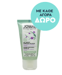 Jowae - Με κάθε αγορά, δωρο 3664262001433 - 140720