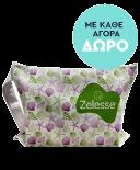 Zelesse - Με κάθε αγορά ΔΩΡΟ Zelessegift - 230620