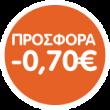 PROSFOR -0,70
