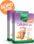 Power Health Floradix, δώρο Celluless