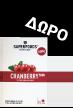 Superfoods Slimdetox & Πράσινο Τσάι - Με κάθε αγορά, δώρο κρανμπερρυ 6279 - 220419