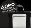 Galenic, με αγορές άνω των 50 ευρώ > δώρο τσάντα μεταφοράς