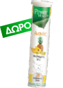 Power Health Citruslim - δώρο ανανάς
