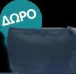 Aussie - Με 2 Προϊόντα aussie ΔΩΡΟ Bikini bag