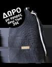Frezyderm 39 ευρώ & άνω σε Περιποίηση Προσώπου > ΔΩΡΟ backpack