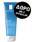 La Roche Posay > Με 2 Effaclar - ΔΩΡΟ GEL 50ml 3337872414961 - 120919